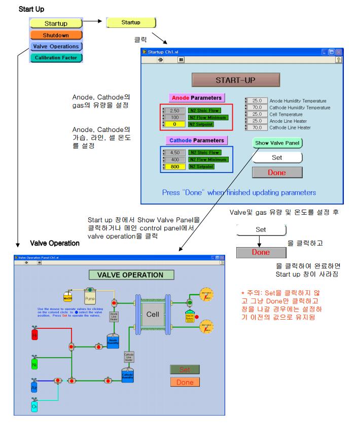 manual-05.png